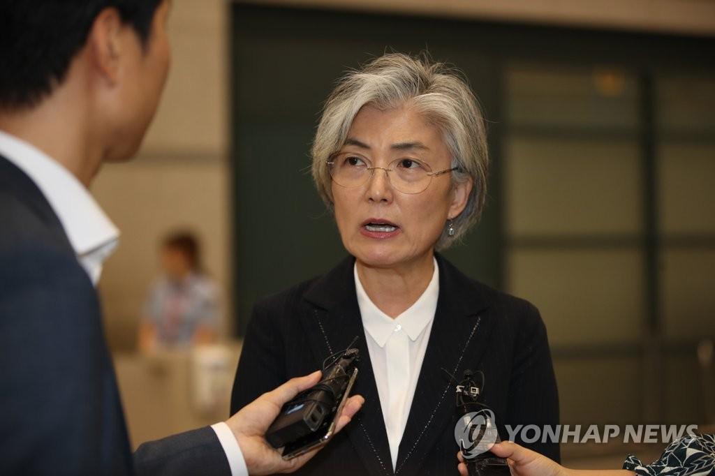 详讯:韩外长称因信任问题而不续签韩日军情协定