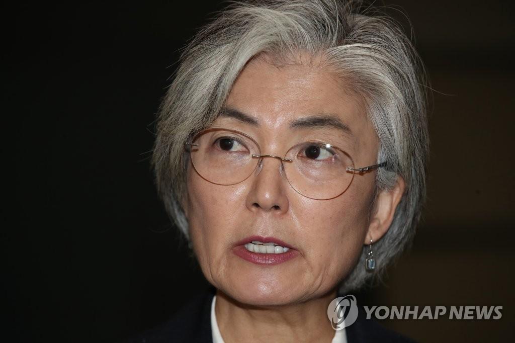 简讯:韩外长称因信任问题而不续签韩日军情协定