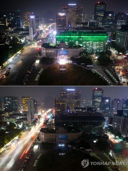 首尔地标熄灯
