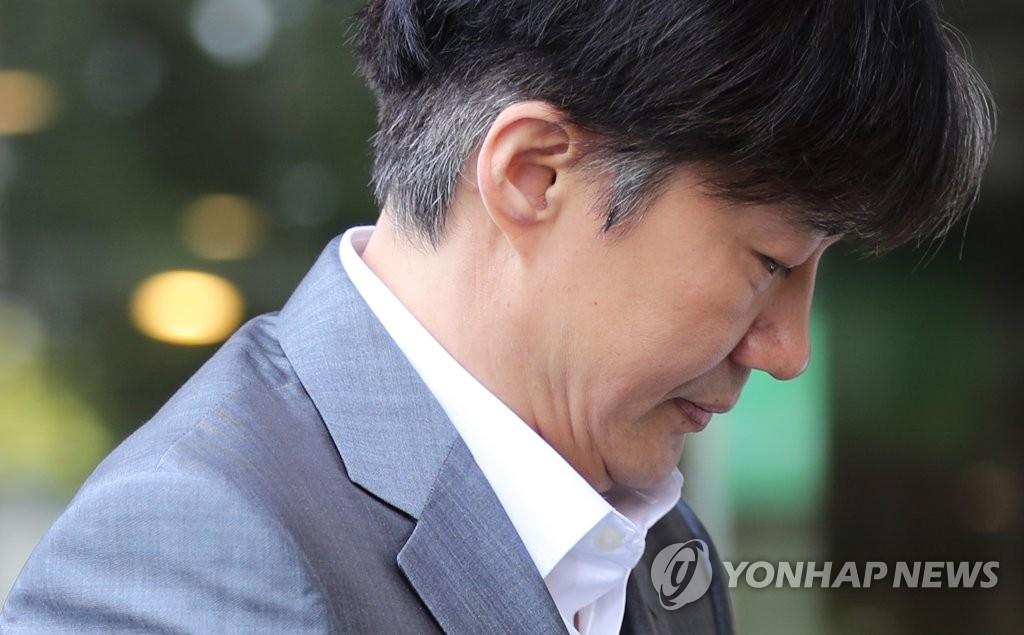 韩司法部长人选宣布捐献争议资产