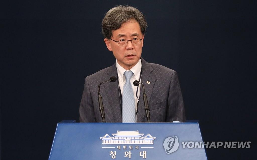 简讯:韩青瓦台对日本正式落实限贸深表遗憾