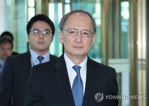 日本大使接收终止军情协定通知公文