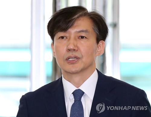 韩司法部长人选就其女儿问题道歉