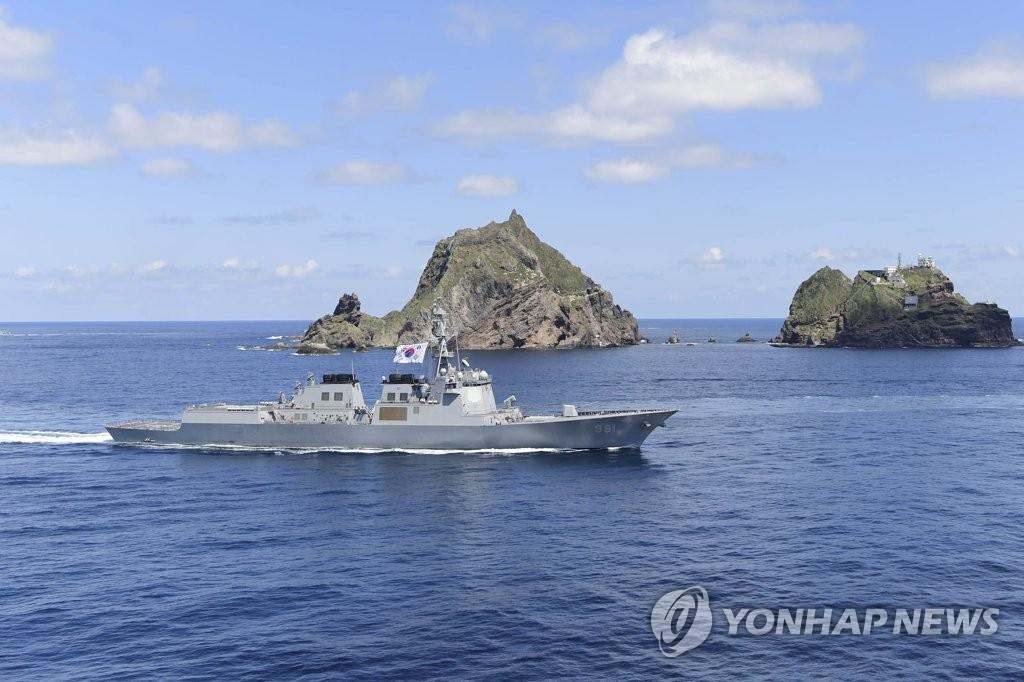 韩国守岛演习现场