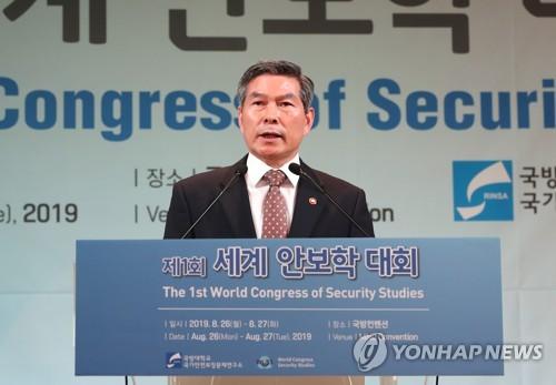韩防长谴责朝鲜射弹加剧韩半岛军事紧张