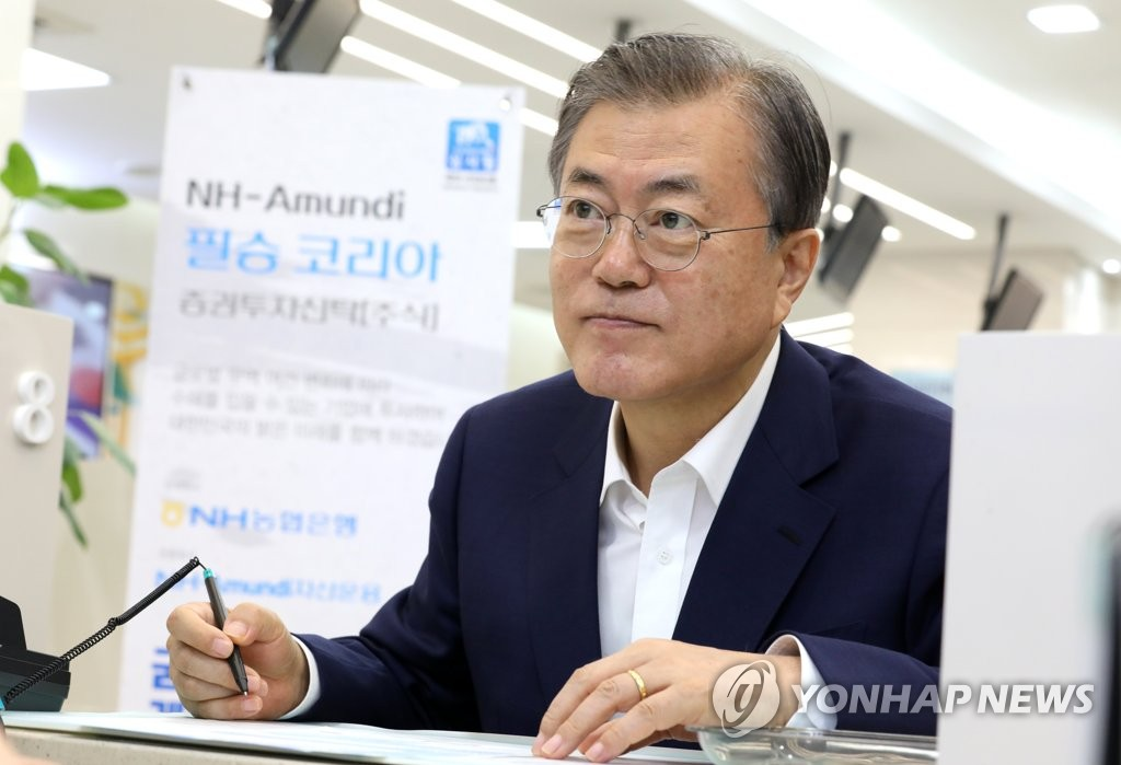 8月26日,在首尔中区NH农协银行总行,韩国总统文在寅购买基金。 韩联社