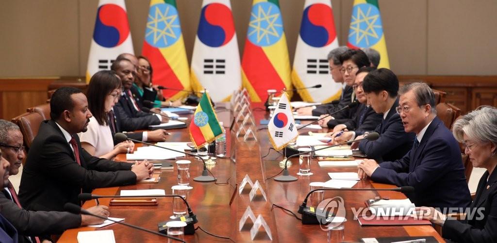 韩埃领导人会晤