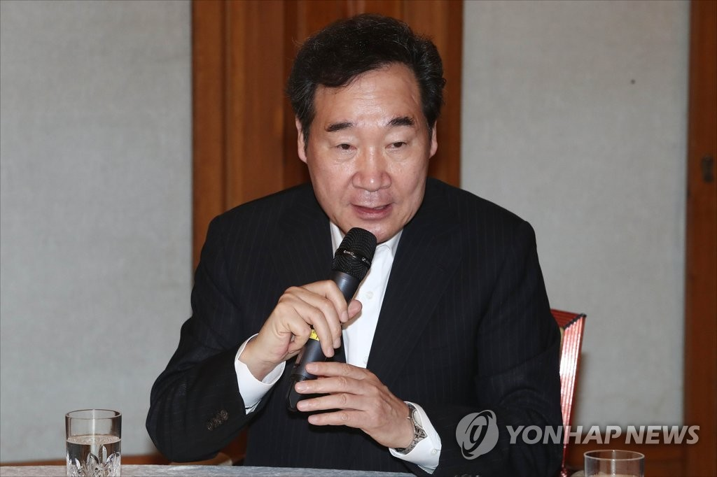 韩总理:若日取消限贸韩可重议军情协定