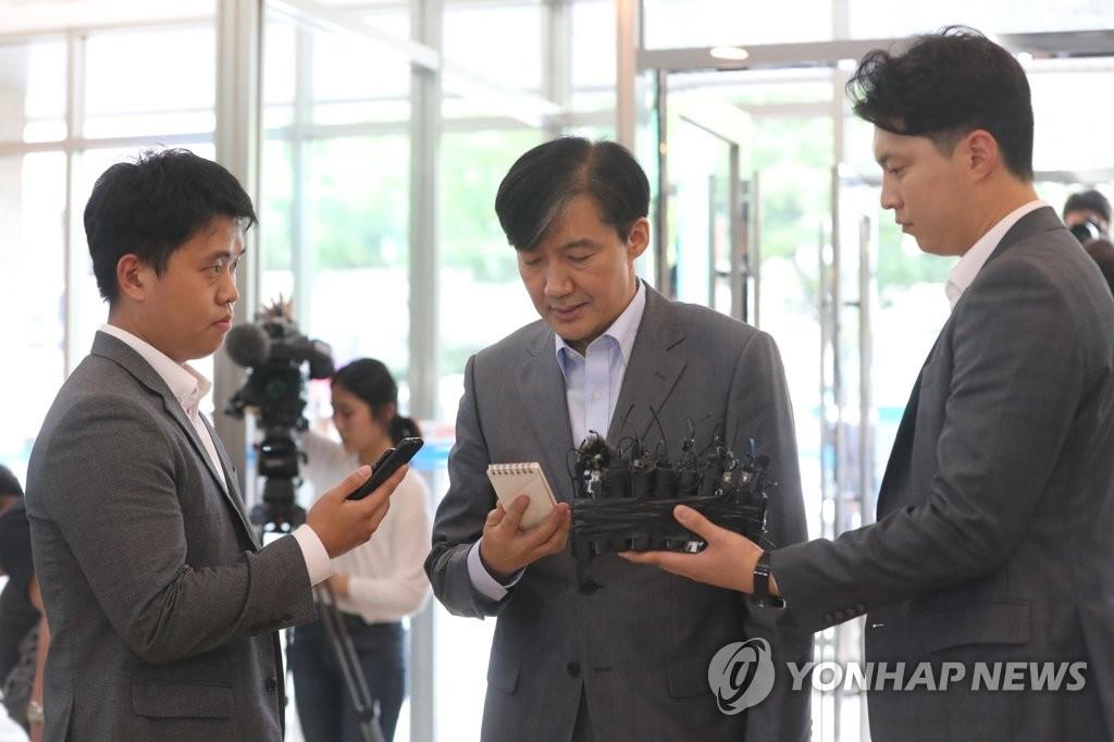 韩国法务部长官被提名人听证会日程敲定