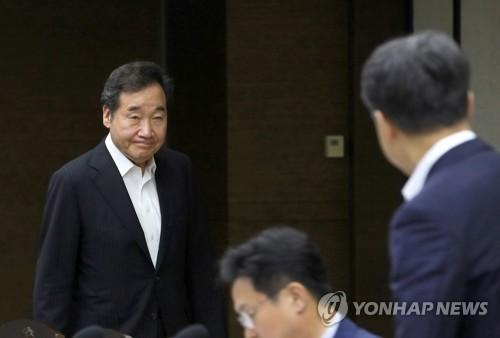 韩总理室:总理李洛渊下周正式访日