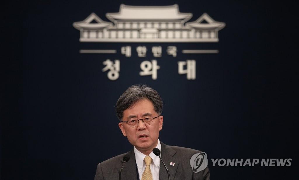 详讯:韩青瓦台对日本正式落实限贸深表遗憾