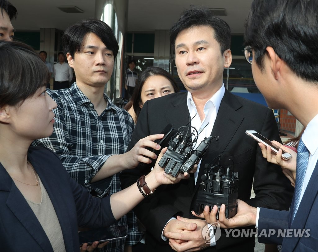 梁铉锡涉嫌恐吓被警方立案