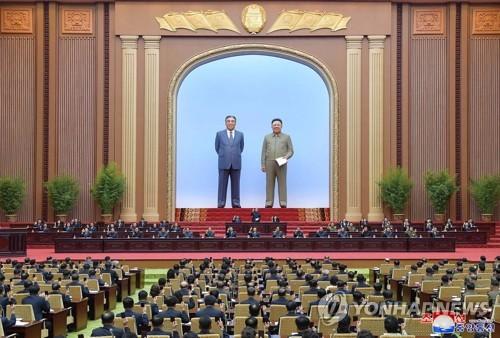 朝鲜明召开第14届最高人民会议第3次会议
