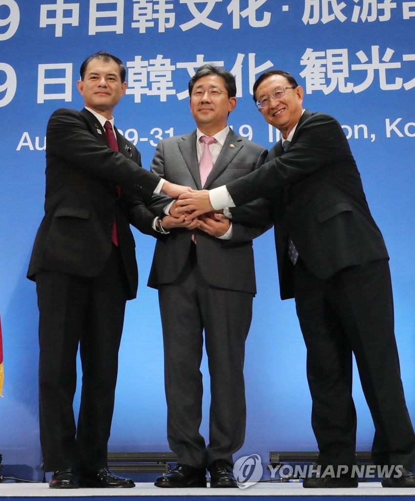 8月30日上午,韩中日三国文化部长出席在仁川松岛国际会展中心举行的2019中日韩文化·旅游部长会议,并握手合影。左起依次为柴山昌彦、朴良雨、雒树刚。 韩联社
