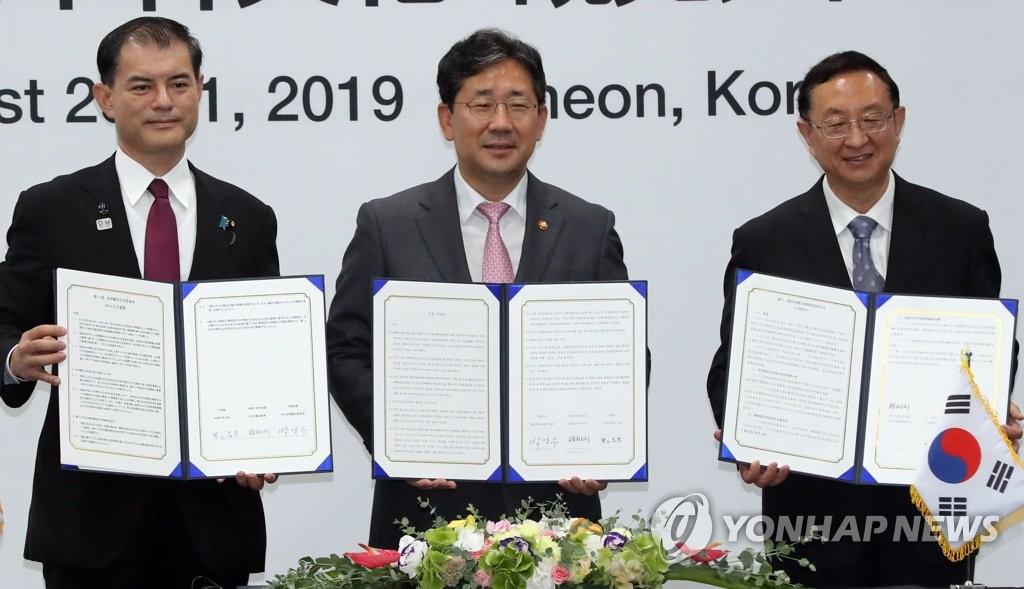 第九届韩中日旅游部长会议在仁川举行