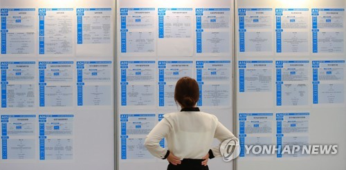 详讯:韩8月就业人口同比增45.2万人 失业率3%