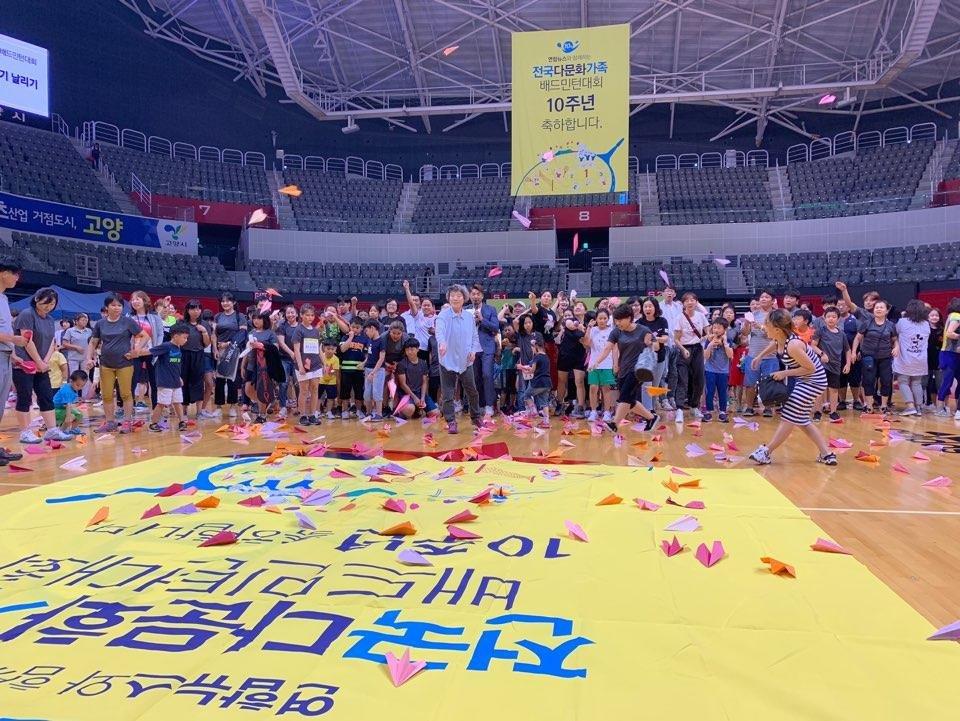 2020韩国多元文化家庭羽毛球大赛举行