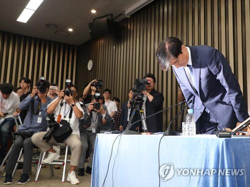韩法务部长人选开释疑记者会