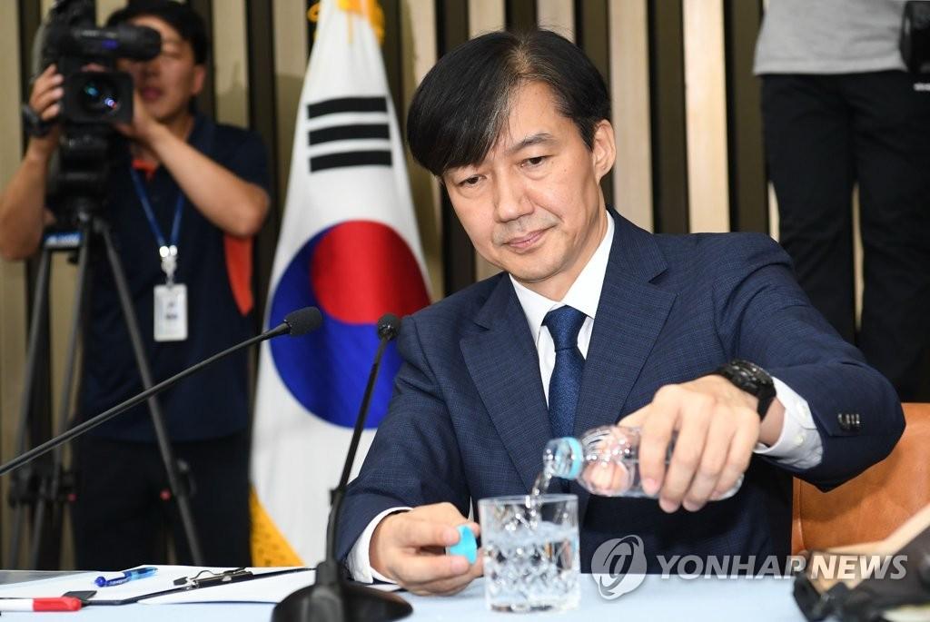 详讯:韩法务部长人选开释疑记者会