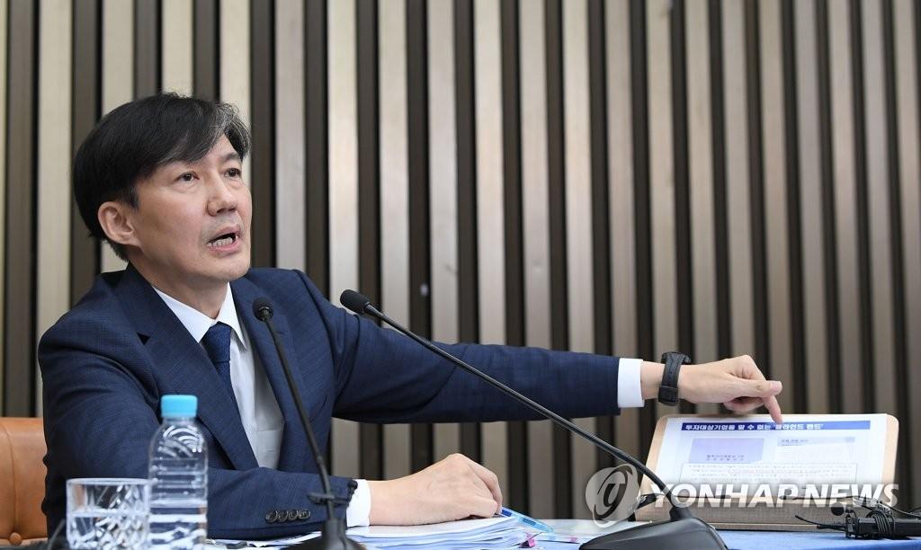 韩法务长官人选释疑记者会耗时8小时收尾
