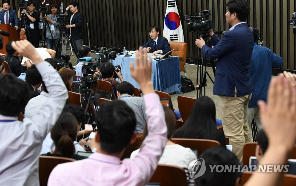 曹国记者会现场 韩联社