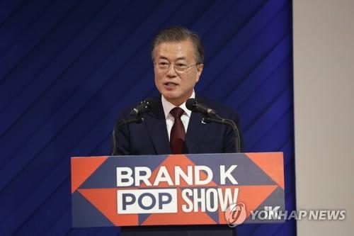 文在寅出席韩国中小企业综合品牌启动仪式