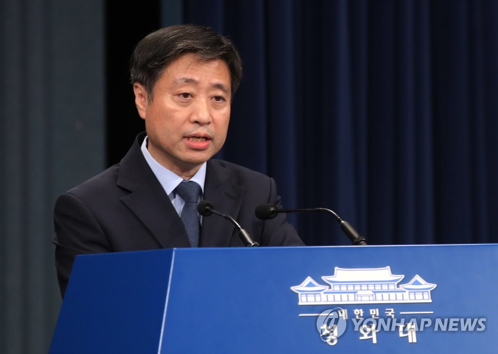 韩抗议日媒就终止军情协定作不实报道