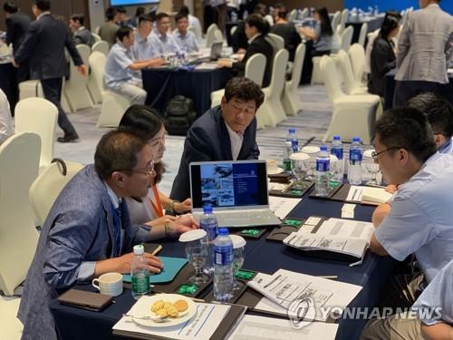 韩国蔚山和中国长春汽车产业项目对接会举行