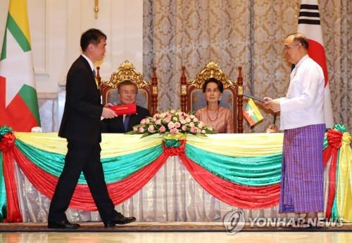 韩缅签署港湾开发合作谅解备忘录