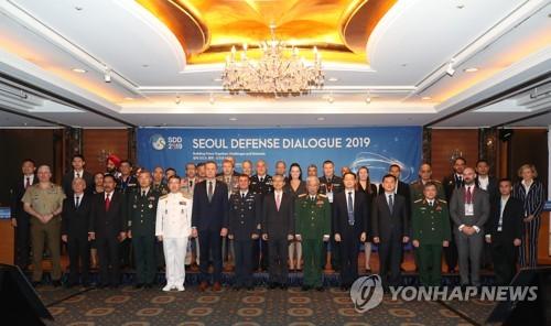 2019首尔安全对话开幕