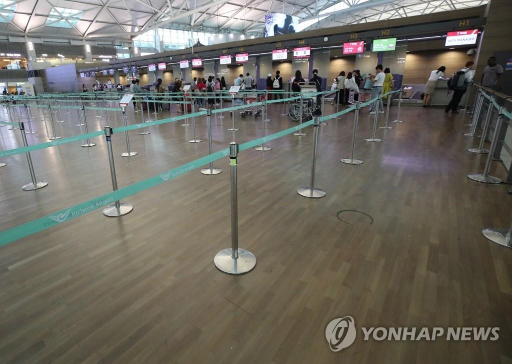 仁川机场中秋假期日本航线旅客同比减三成