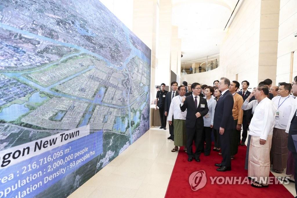 韩缅启动经贸合作 仰光产业园年内动工