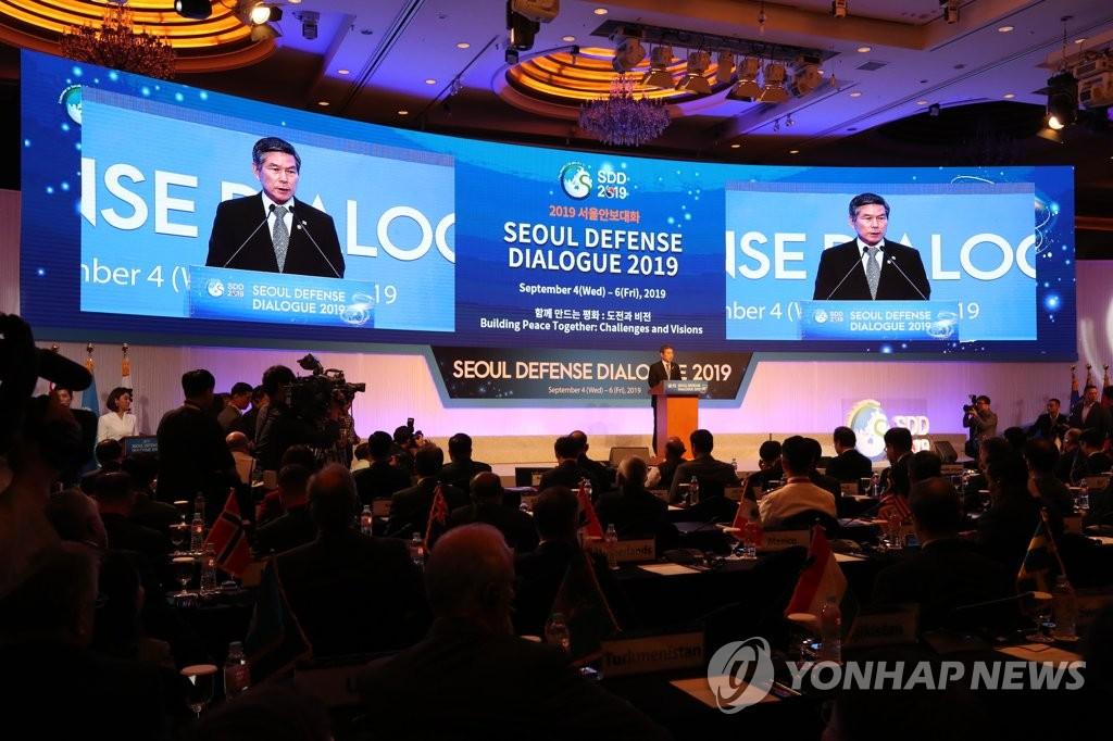 详讯:韩防长首尔安全对话会致辞批部分国家拿国安谋利