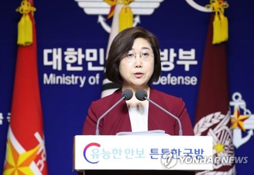 韩国防部积极评价韩朝军事协议缓解军事紧张