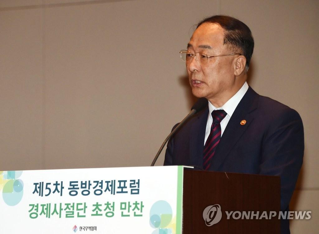 韩副总理:将推进与俄签署货物领域自贸协定