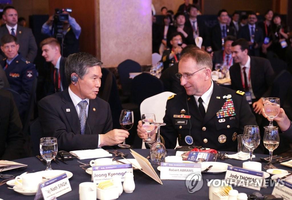 韩防长致信祝贺联合国军司令部成立70周年