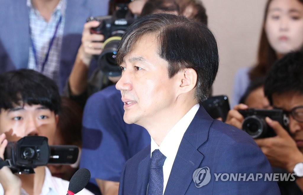 详讯:韩国国会举行法务部长人选人事听证会