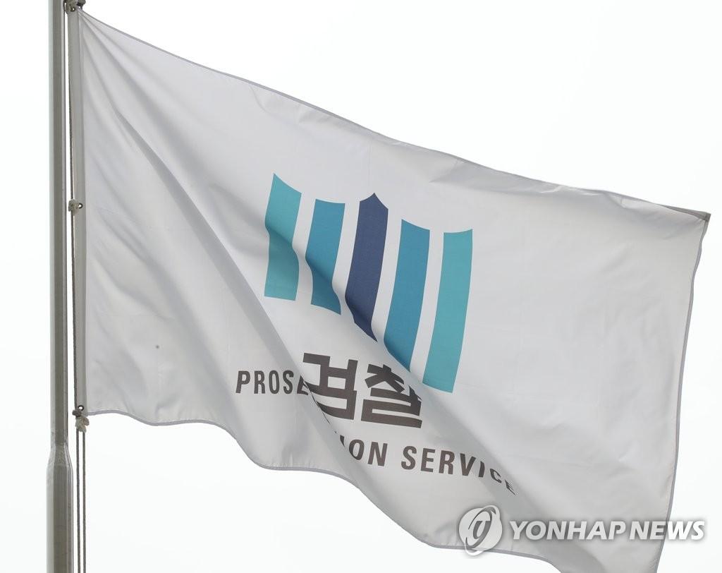 2018年韩国毒品缴获量同比翻番