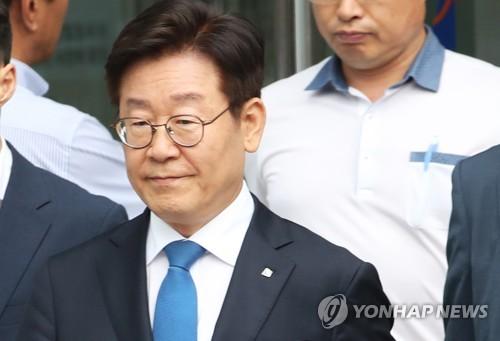 韩京畿道知事二审有罪陷丢官危机