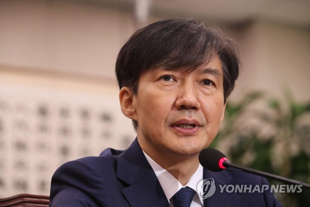 韩青瓦台任命法务部长人选立场无动摇