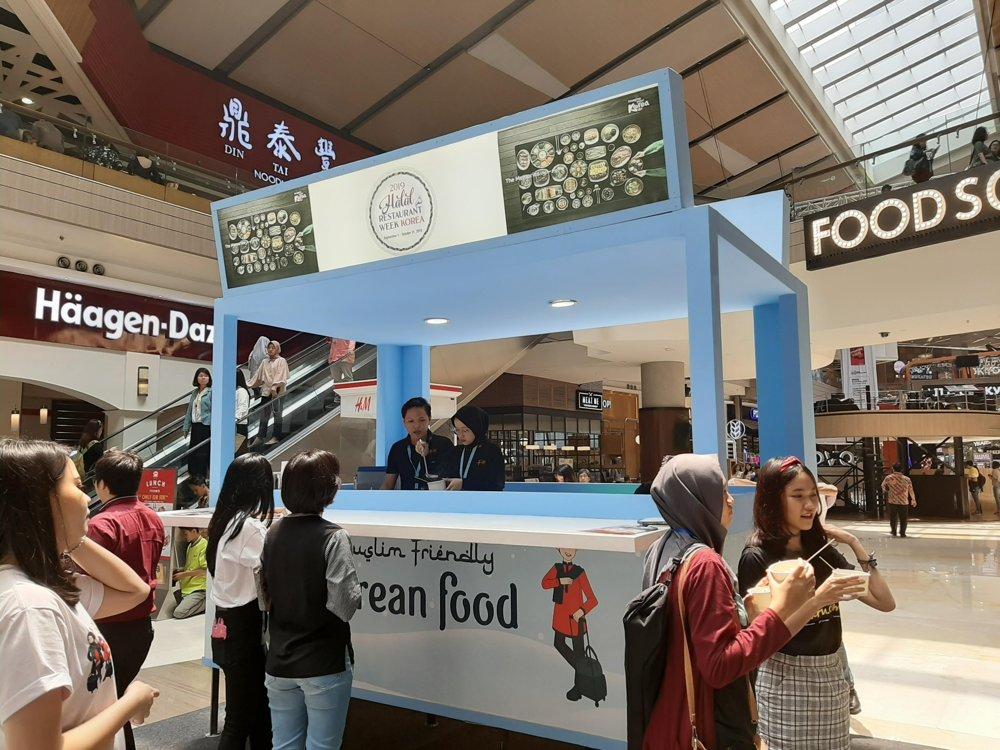 韩国积极吸引穆斯林游客 今年有望超百万
