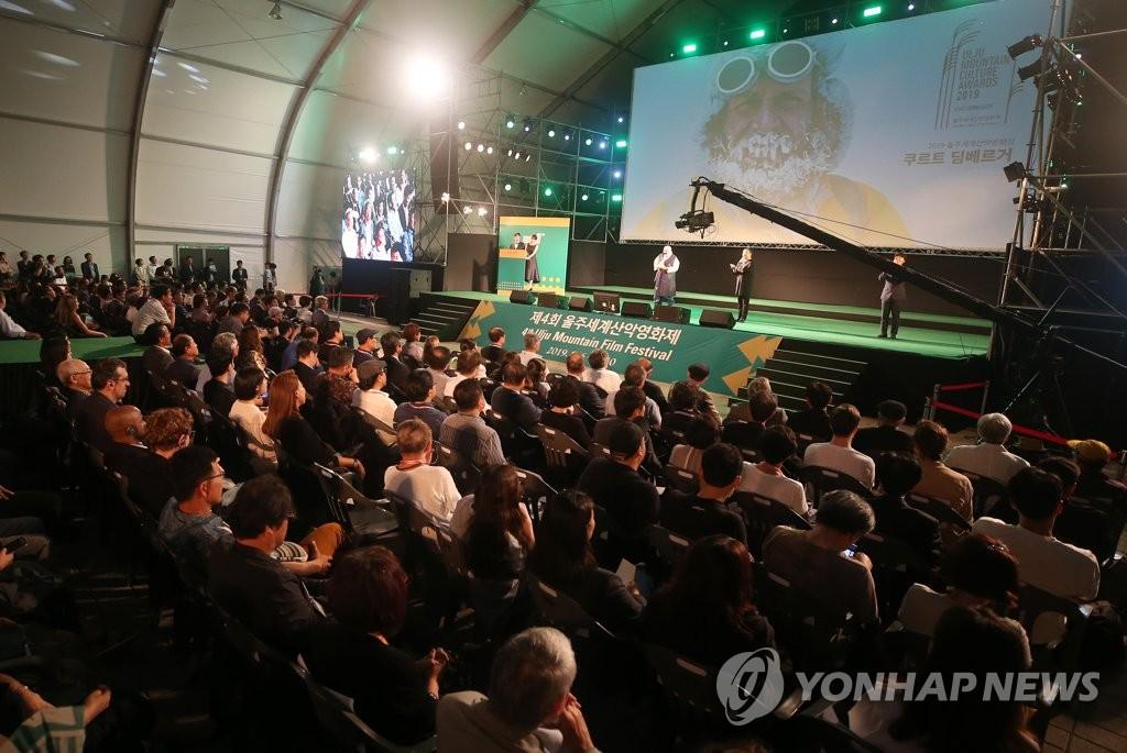 资料图片:第四届蔚州世界山地电影节开幕式现场照 韩联社
