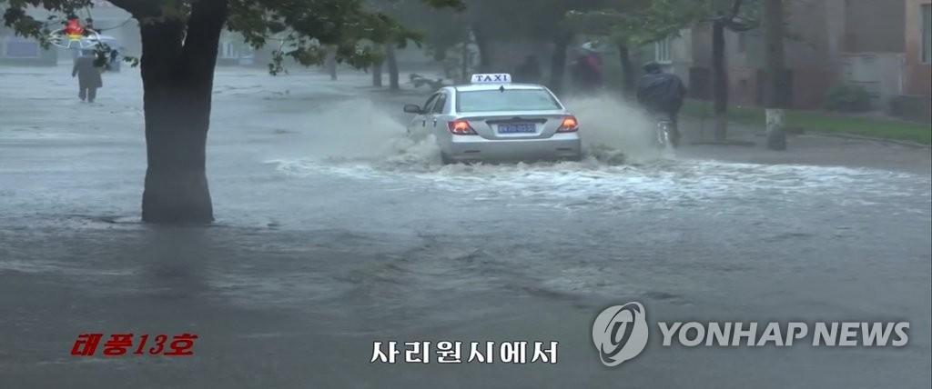 韩政府拟向朝鲜提供1200余万元赈灾援助