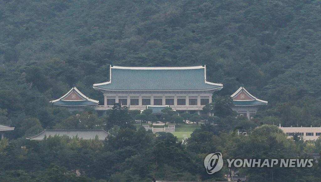 韩国青瓦台 韩联社