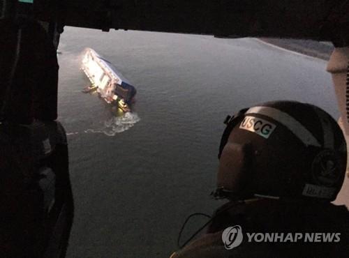 韩汽车运输船在美倾覆致4名韩国人失踪