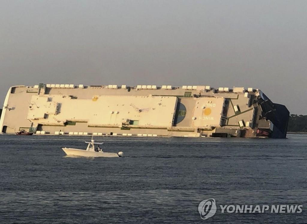 韩政府就韩船在美倾覆事故讨论应急处置工作