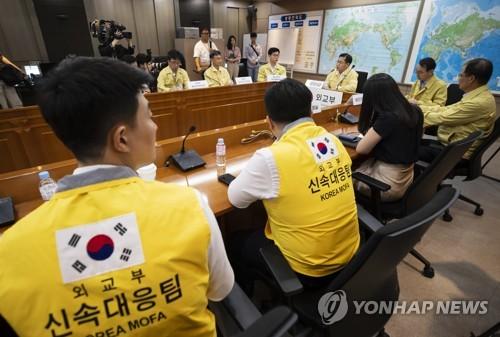 韩政府派工作组赴美应对货船倾覆事故