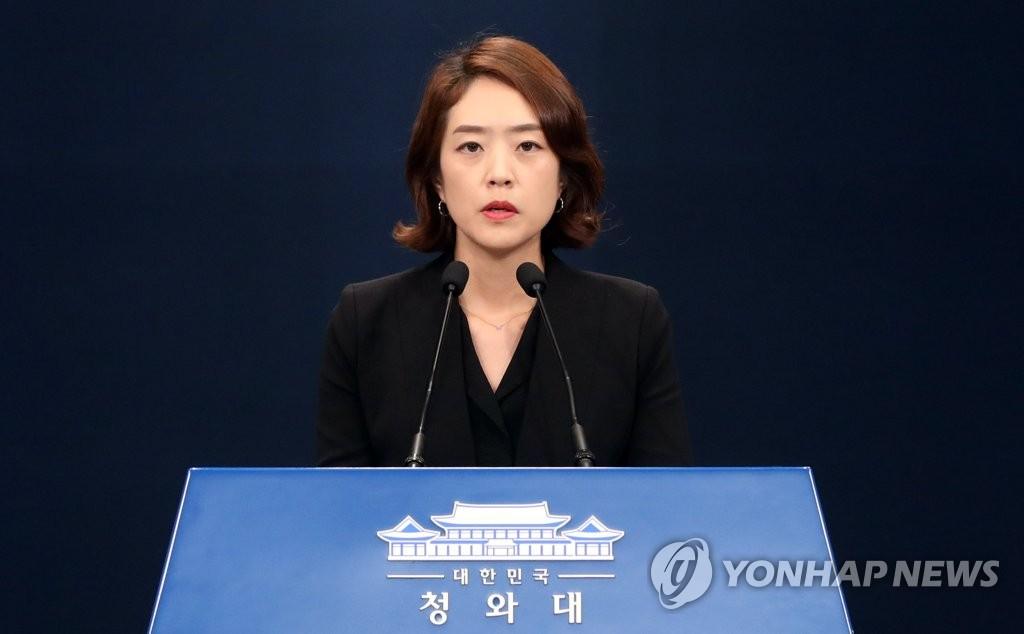 韩青瓦台召开国安常委会讨论朝鲜发射飞行器