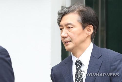 韩法务部长曹国就任 立志推动检察改革