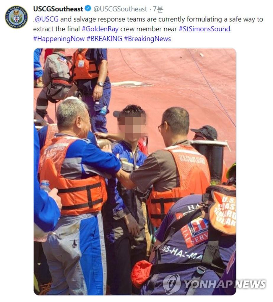 在美遇险韩船被困4名韩国人全员获救